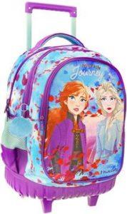 σχολική τσάντα frozen