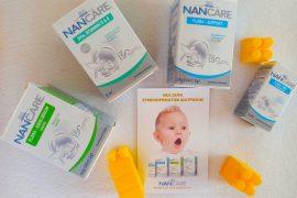 nestle nancare συμπληρώματα διατροφής για παιδιά